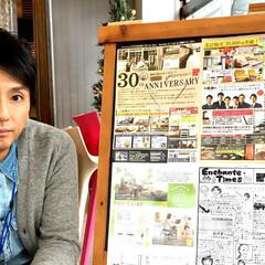現状維持は衰退/福井県/家具店/越前市/福井/インテリア/...  なんと今日は『fu』に掲載されて最初の…