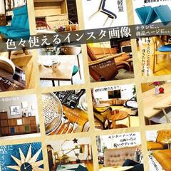 インスタ/画像/POP/チラシ/福井/越前市/... 最近は僕のインスタ、お店のインスタを見て…