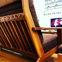 ソファ/デザイン/見た目/座り心地/ロータイプ/無垢材/...  ソファをリビングとダイニングの間に間仕…