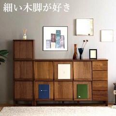 本棚/ウォールナット/デザイン/マガジンラック/家具/テレビ台/... この本棚デザインがとてもカッコいいですよ…