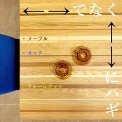 ダイニングテーブル/ダイニング/キッチン/無垢材/ウォールナット/メープル/... 通常のハギ材はそこそこいい物で『五~七ハ…