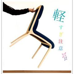 椅子/座り心地/耐久性/デザイン/家具/アンシャンテタナカ/... 私の椅子の優先順位。 1.座り心地 2.…