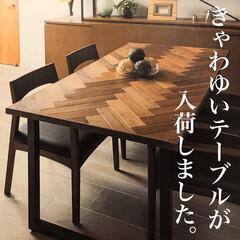 ダイニングテーブル/無垢材/ウォールナット/モザイク/デザイン/モダン/... きゃわゆいダイニングテーブルが入荷しまし…