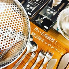 柳宗理/キッチンツール/キッチングッズ/バターナイフ/ボウル/使いやすい/... 我が家でも重宝している『柳宗理』のキッチ…