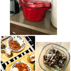 カレー/料理/ホットクック/時雨煮/おすすめアイテム/おうちごはんクラブ/... 一週間のうち 四日間くらい使っている自動…