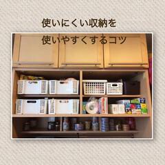 使いやすい収納/使いにくい収納/キッチン収納/収納/キッチン/住まい/... 使いにくい収納は「扉」を外すことで解決で…