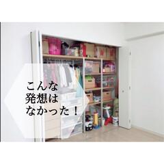 片付け/整理収納/クローゼット/クローゼット収納/扉を外す/発想/... お客様のお宅の片付け作業中に、  「ビッ…