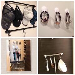 帽子収納/傘収納/掛ける収納/収納/住まい/暮らし 掛ける収納は誰もが使いやすい収納です。指…