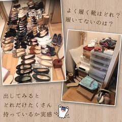 片付けられない/靴/靴収納/玄関/玄関収納   バービースタイルメンバーの Miwa…