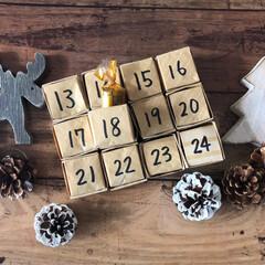 アドベントカレンダー/クリスマス/DIY/ハンドメイド/雑貨/100均/... 今年の我が家のアドベントカレンダーは、折…