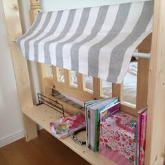 簡単/手作り/本棚/おままごとキッチン/おままごと/カフェカーテン/... 子供部屋二段ベッドに簡単カフェ風本棚をD…