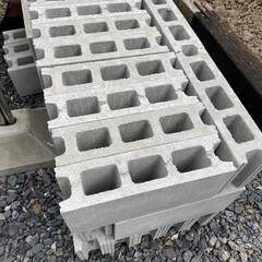 ブロック塀/ブロック/暮らし/節約/DIY 梅雨前にブロック詰み!DIYで境界ブロッ…