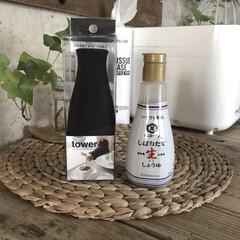 ボトルカバー 卓上醤油ボトルカバー タワー tower | TOWER(醤油さし、卓上調味料入れ)を使ったクチコミ「『tower』シリーズでお馴染みの山崎実…」
