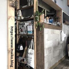 ラブリコ 1X4アジャスター アイアン ホワイト IXO-21 LABRICO | LABRICO(棚受け)を使ったクチコミ「狭い家には壁面収納が便利なので、キッチン…」