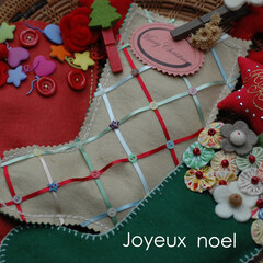 クリスマスブーツ/ハンドメイド/フエルト/キッズ お子様と一緒に、手作りクリスマスブーツを…