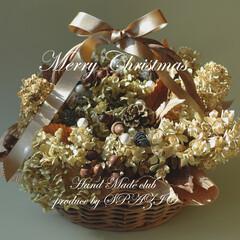 アレンジメント/バスケットフラワー/クリスマス/ドライフラワー 今年咲いた紫陽花のドライフラワーと秋の落…
