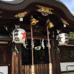 御朱印/京都の旅/⛩巡り/女2人旅 先週末、ネイリストのお友達と京都の⛩巡り…(3枚目)