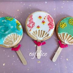 アイシングクッキー/日本/お菓子/和のテイスト/スイーツ/フード/... 久しぶりにアイシングクッキー^ ^ 和テ…