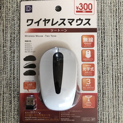 ダイソー/ワイヤレスマウス/300円/300円商品/100円ショップ/100均 ダイソーのワイヤレスマウスについて、本日…