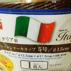 サツマイモ/シフォン型/ダイソー/焼きプリン/手作り/シフォンケーキ/... スイーツ3点作ってみました。 ☆おからパ…(6枚目)