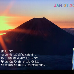 新年/あけおめ 昨年は、いろいろとありがとうございました…