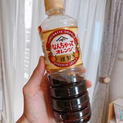 オレンジジュース/ジュース/暮らし/フォロー大歓迎/LIMIAファンクラブ/LIMIAな暮らし 娘の友達が飲んでた…実はこれオレンジジュ…
