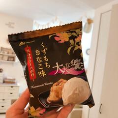 アイスクリーム/アイス/フォロー大歓迎/至福のひととき/おやつタイム またまた買っちゃったお気に入りなアイス♡…