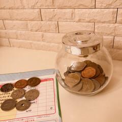 小銭入れ/100均/雑貨/住まい/暮らし/フォロー大歓迎 フタ付きのガラス瓶に小銭を入れて、幼稚園…