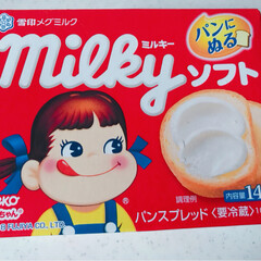 チーズカレー/ミルキーソフト/おうちごはん 見つけたよーー🤗💕 甘くて 美味しい d…