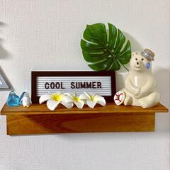トロピカル?/夏仕様/夏グッズ/フォロー大歓迎/至福のひととき/LIMIAインテリア部/... 夏グッズ増えた😆