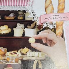 バタール/バゲット/樹脂粘土/ミニチュアフード/ハンドメイド/フード/... ミニチュアフード5号  バゲットとバター…(4枚目)