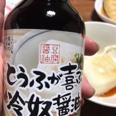 男前豆腐/トウガラシ/おうちごはんクラブ 今日の晩ごはん🎵 男前豆腐の、やさしくと…(2枚目)
