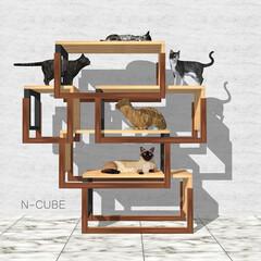キャットタワー/キャットウォーク/猫/家具/ペット/ペット用品/... 人間を欺き、まさか猫用には見えない猫家具…