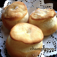 手ごねパン/手作りパン #シャンピニオン  きのこの形。 かさ部…
