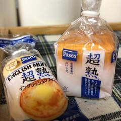 可愛い/リアル/スクイーズ/PASCOのパン/ガチャガチャ/至福のひととき/... TAKARA TOMY A.R.T.S …(1枚目)