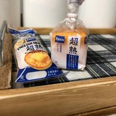 可愛い/リアル/スクイーズ/PASCOのパン/ガチャガチャ/至福のひととき/... TAKARA TOMY A.R.T.S …(3枚目)
