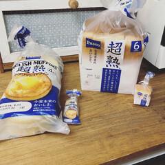 可愛い/リアル/スクイーズ/PASCOのパン/ガチャガチャ/至福のひととき/... TAKARA TOMY A.R.T.S …(2枚目)