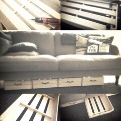 収納/ソファー下/デッドスペース活用/リビング/DIY/100均/... ホームセンターで買ったスノコで ソファー…