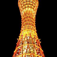 神戸/メリケンパーク/ポートタワー/夜景/雑貨/おでかけ ポートタワーに登って来ました✨✨ 地元に…