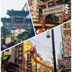中華街/お出かけ/秋 今日はふらっと横浜中華街に行きました。電…