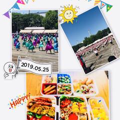 ソーラン節/運動会/令和元年フォト投稿キャンペーン/令和の一枚/お弁当 昨日、5年生になる孫くん💗の運動会でした…