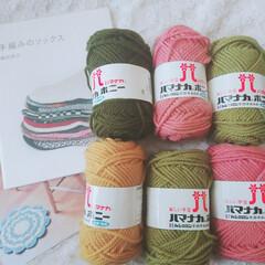 編み物/パプコーン編み/かぎ針編み/円座/くすみカラー/ハンドメイド/... 知り合いの方から毛糸とレシピ本を頂いたの…(3枚目)