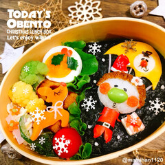 お弁当/お弁当作り/クリスマス弁当/キャラ弁/デコ弁/2018/... ᔦᔧ✩MᵉʳʳʸXᵐᵅˢ✩ᔦᔧ クリスマ…