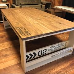 ミリタリー系/男前インテリア/テーブル/ローテーブル/DIY/家具/... マガジンラック付きローテーブル特大サイズ…