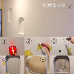 シンプルな暮らし/漆喰壁DIY/ニッチDIY/ハロウィンインテリア/インテリア/DIY/... ずっと憧れていたニッチを作ってみましたぁ…(2枚目)