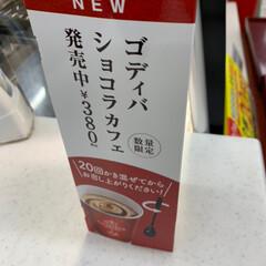 チョコ/バレンタイン2019 Happy Valentine♫