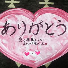 バレンタイン2020/バレンタイン/手書きメッセージボード/感謝の気持ち 今年のバレンタインのメッセージボードです…