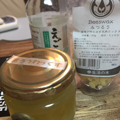 簡単 木製品の手入れ用に蜜蝋ワックスを作りまし…