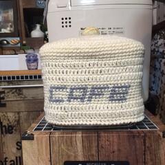 キッチン雑貨 残り毛糸でコーヒーメーカーカバーを編んで…