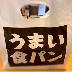 道の駅/佐野市/どまんなかたぬま/おすすめ/食パン/焼きたてパン 道の駅にあるパン屋さん… 焼きたての食パ…(2枚目)